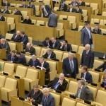 В ГД внесен законопроект о награждении «городов трудовой славы»