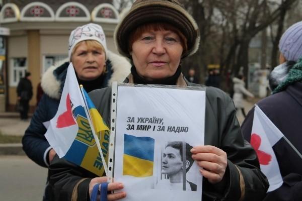 aкция в поддержку украинской летчицы