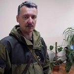 Стрелков считает ДНР и ЛНР «язвой, которая разъедает Россию и Украину»