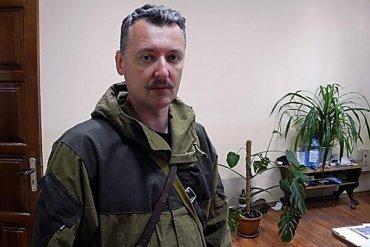 язва, которая разъедает Россию и Украину»