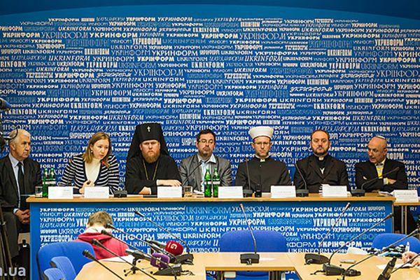 Религиозные деятели Украины