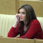 Госдума досрочно прекратила депутатские полномочия Алины Кабаевой
