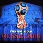 Эмблема чемпионата мира по футболу 2018 года представлена в Москве
