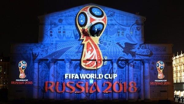 Эмблема чемпионата мира по футболу