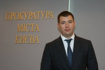 «Айдар» пригрозил прокурору Киева