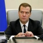 Медведев назначил нового замминистра РФ по делам Северного Кавказа