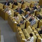 Госдума ужесточает наказание за незаконный оборот взрывчатых веществ