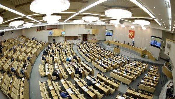 бюджет на 2015-2017 год