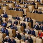Госдума во II чтении приняла поправки о новых льготах для силовиков