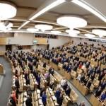 ГД рассмотрит законопроект о запрете сделок с инагентами для партий