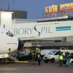 Сотрудники «Борисполя» разрисовали самолет «Аэрофлота» матерной кричалкой про Путина
