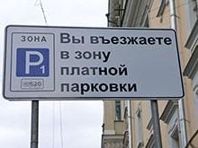 места для резидентов