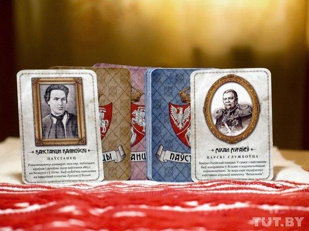 настольные игры созданы белорусами