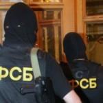Уральцев вызывают в ФСБ за поддержку Украины