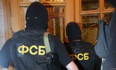 в ФСБ за поддержку Украины