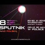 Гран-при кинофестиваля «Спутник над Польшей» получила картина «Как меня зовут»