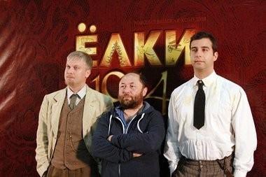 """Фильм """"Елки 1914"""""""