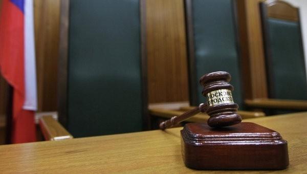 повышение зарплат судей в России