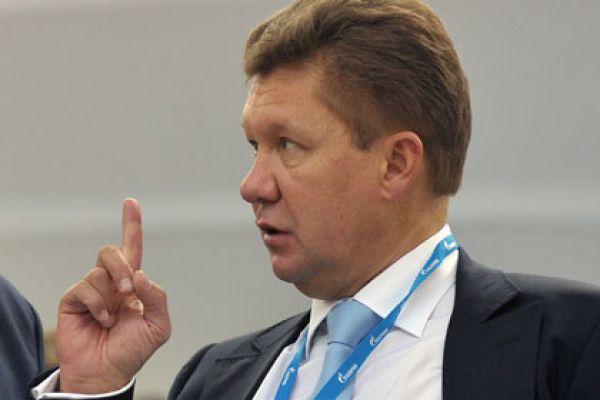 скидки на газ для Украины
