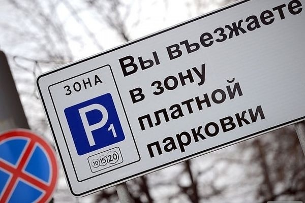 Парковка в Новоспасском переулке