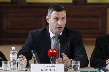 Председатель КГГА Виталий Кличко