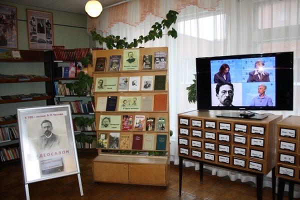 155 лет со дня рождения Чехова