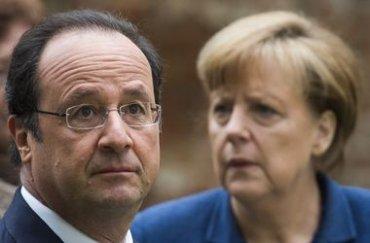 План Меркель-Олланда