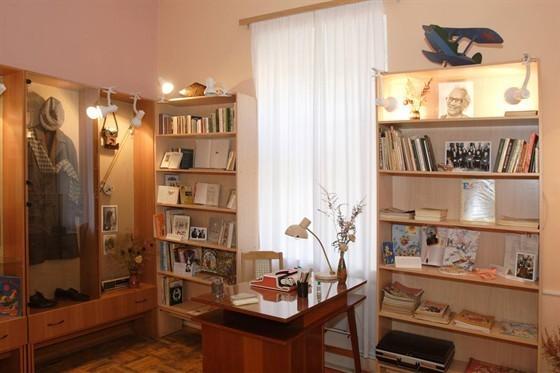 Библиотеки, музеи
