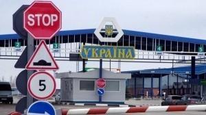 въезд на территорию Украины по внутренним паспортам