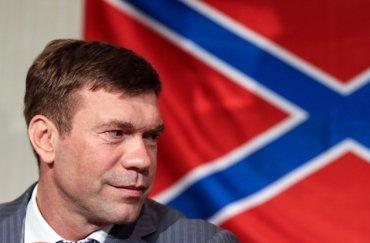 Кто управляет «Новороссией»