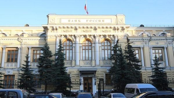ЦБ РФ и Минфин не продавали валюту