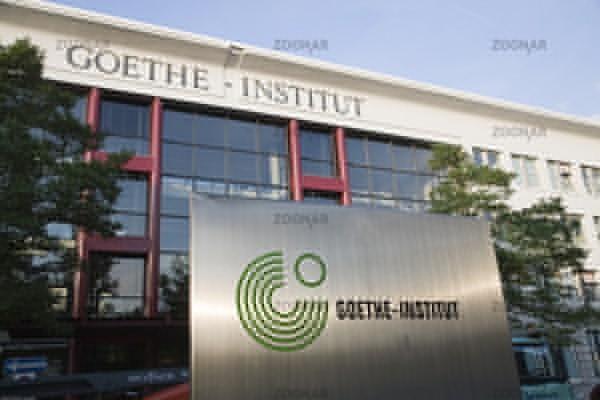 культурный институт ФРГ
