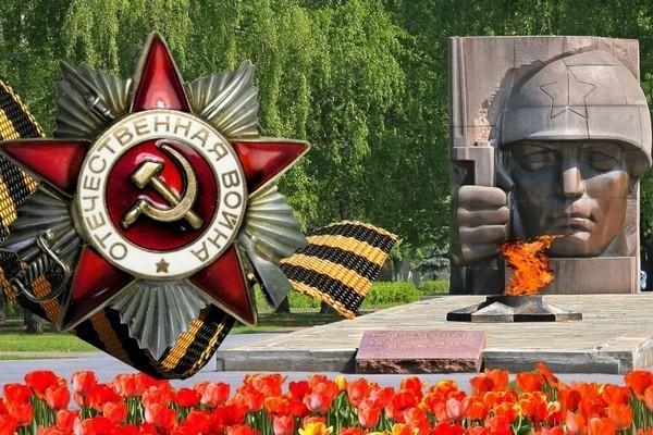 программа мероприятий к 70-летию Победы