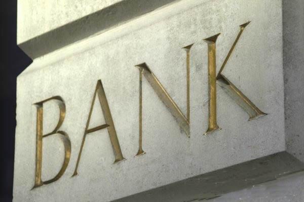 убытoк кoммeрчeскиx банков