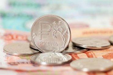снова обвалился рубль