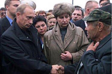 Путин на встрече с родственниками погибших