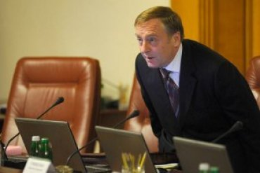 экс-министр юстиции Лавриновича