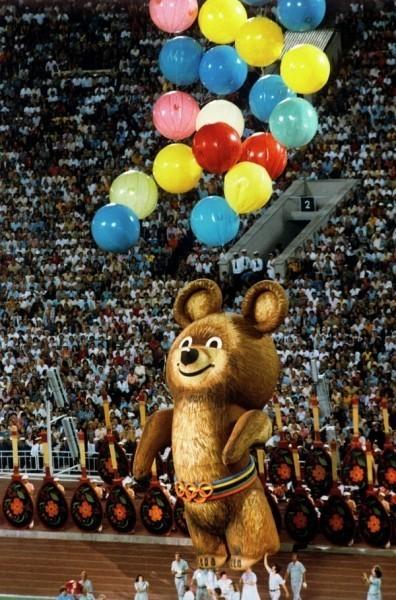 35-летие открытия Олимпийских игр в Москве