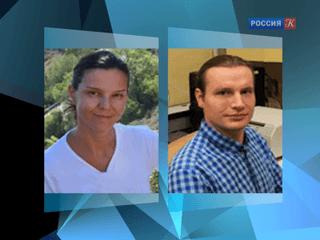 Анна Кудрявцева и Алексей Дмитриев