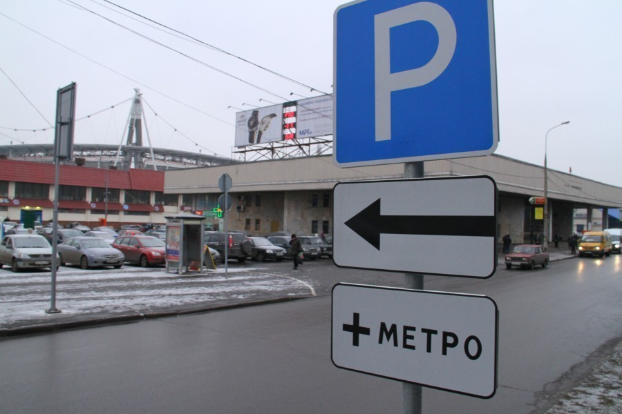 На парковках у метро