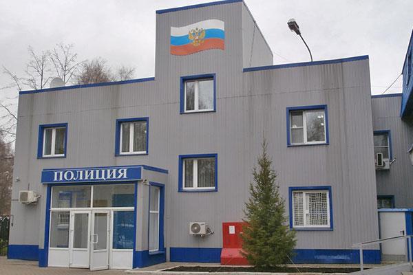 ОМВД подмосковной Лобни
