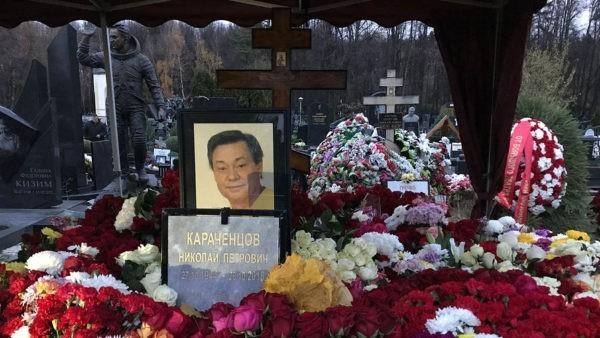 Похороны Николая Караченцова