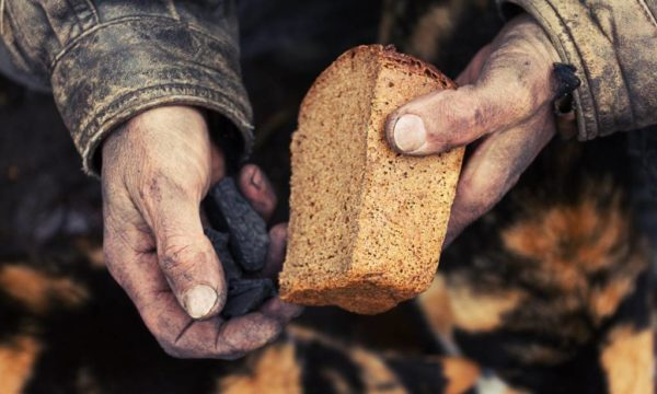 преодоление бедности