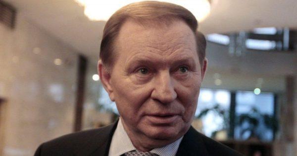 Владимир Зеленский назначил Леонида Кучму представителем Украины