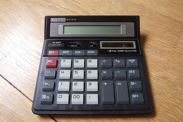 проверить точность калькулятора